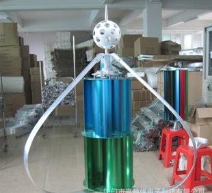 厂家直销 风光互补系统专用 300W垂直轴风力发电机 风能设备;