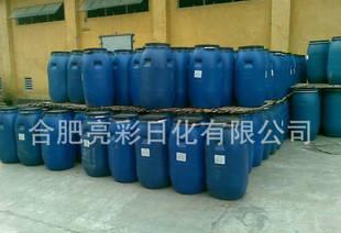 供应AES(脂肪醇聚氧乙烯醚硫酸钠)AOS、CAB、磺酸;