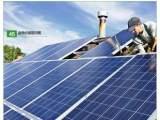 百信能源家庭用并网多晶太阳能屋顶光伏发电系统整套设备5000W瓦;