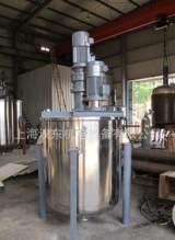 电加热反应釜、不锈钢反应釜、反应器;