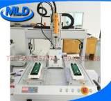自动打螺丝机 美兰达MLD4331 双台面 吹送式锁螺丝机 打络丝机;
