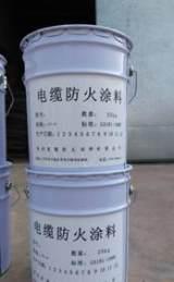 耐火材料 生产供应 电缆防火涂料 质优价廉 欢迎订购;