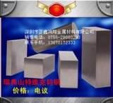 日本EVERLOY 共立硬质合金牌号 G1 G2 G3 G4耐磨钨钢材料;