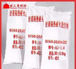 河南新密耐磨涂料 水泥窑专用浇注料工厂玻璃行业高强耐磨浇注料;