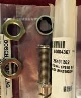 速度传感器 26401262;