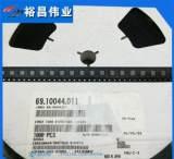 支持混批 SFB44-243-220K0波段转换二极管/触发变容二极管;