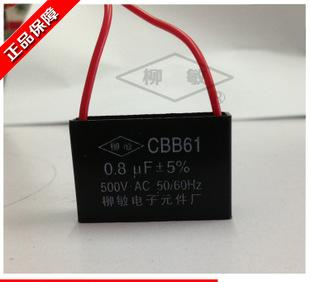 Professional wholesale manufacturers CBB61 AC start capacitors of high quality CJ metallized paper capacitor