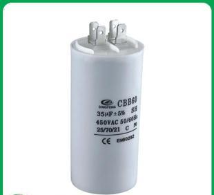 Factory direct CBB60 vacuum pump pump capacitor 35uf metallized film capacitor stable quality