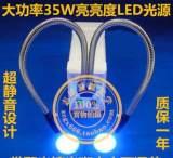 LED冷光源大功率35W高亮度双支硬管工业冷光源 蛇形管医用冷光源;