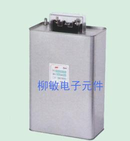 Spot supply manufacturers high-quality Mica Mica Capacitors CBB61 capacitor wholesale order