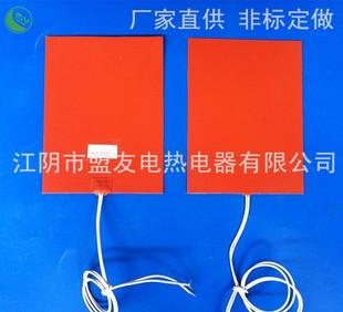 Factory wholesale 250W electric heating plate heating equipment