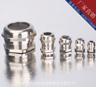Wholesale joint metal cable joint of stainless steel stuffing stainless steel waterproof connector explosion-proof connector