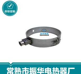Factory specializing in the production of high quality stainless steel electric heating appliances Zhenhua ring ring