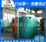 井式炉淬火炉 回火炉 工业电炉 电阻炉;