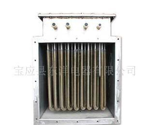 The supply of high temperature air heater