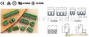 The supply of printed circuit board parallel welding pin connector