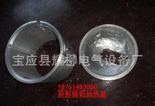 Plumbing cast aluminum heater cast aluminum heater and heat heater high profiled aluminum heater