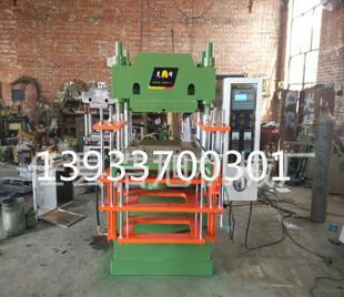 メーカーへ四柱平板硫化機油圧ごじゅうトン硫化機ゴム硫化機成形機