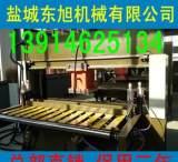 40T 噸全自動送料移動頭裁斷機下料機 橡膠包裝材料裁斷機;