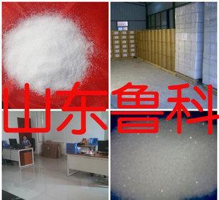 オキシン良質純オキシキノリン有機試薬オキシキノリン現物十分通用する
