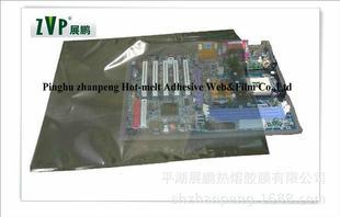 供給電子しゃへい材用メルト膜EVA機能フィルム