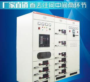 MNS low voltage power distribution complete Rittal electrical control cabinet MCC out of the company type switch cabinet