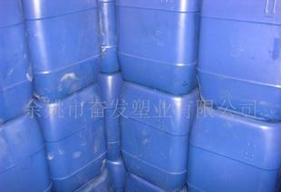 Supply coupling agent