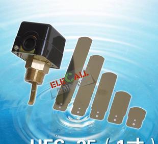 elecall 표적 식 플로 스위치 HFS-25 (1 인치) 물이 스위치 공장 직거래
