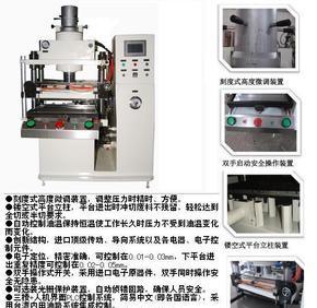 「売れる」ゴム製品成型小型四柱精密調節できるオイルプレス精度保証