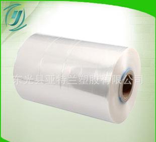 メーカーは直販PE PE複合膜透明金属部品の包装用プラスチックフィルムフィルム