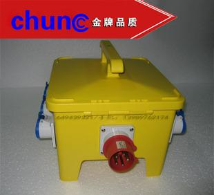 Hot industrial combination socket lighting power overhaul box power distribution control cabinet plate combination socket
