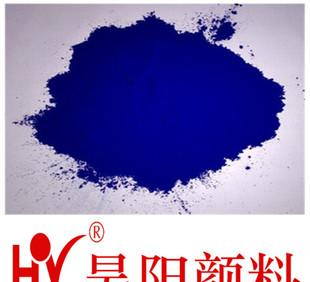 Phthalocyanine blue 15:6 P.B.15:6 organic pigment Hao Yang manufacturing manufacturers selling a large quantity favorably