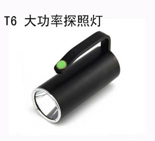 저장 성 백 성 전기 고성능 탐조등 핸드 램프 LED 빛 손전등 충전 훨씬 발사한다