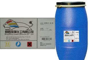 The supply of professional HTB fur fur leather multi-purpose levelling agent