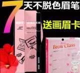 韓國魔力彩正品授權眉筆國際專利防水7天不掉色液體不脫妝彩妝;