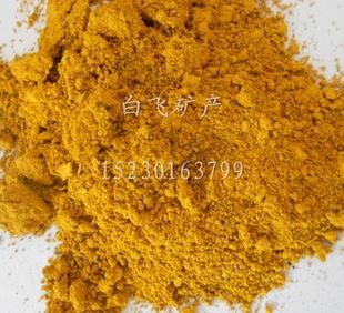 Factory specializing in the production of high temperature resistant iron oxide yellow iron oxide pigment powder industry