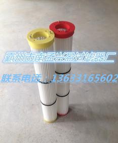 공장 공급 양질의, 제거하다 / 필터, 먼지잡이 필터 튜브, 가루 / 필터