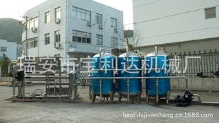 12 톤 반 침투 장치 순수 장치 이용한 바닷물의 담수화 특수 요구 사용자 정의 기준 으로 가격
