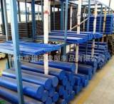 nylon塑料尼龙管,尼龙棒产品,尼龙套异型件来图加工;