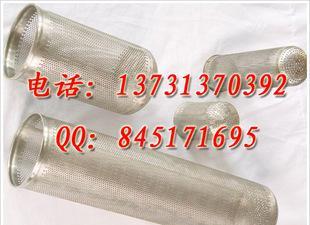 필터 보드 / 필터 튜브 / 펀칭 필터 튜브 / 이 양 필터 보드 가공 맞추다