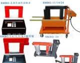 SMBG-11轴承加热器感应智能加热器[厂家直销];