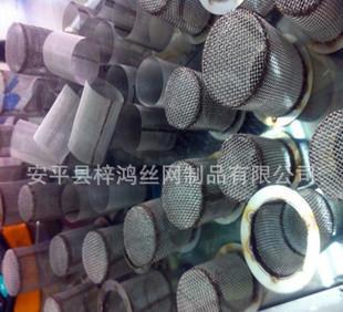 공장 가공 사용자 정의 발전소 먼지잡이 거른 원통 물이 필터 튜브