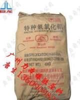 阻燃剂特种氢氧化铝 超细超白 填充助燃好帮手;
