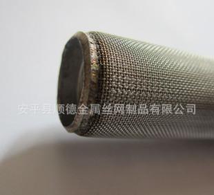솔직히 공술하다 각종 재질 직경: 450MM 필터 망 통 / 필터 튜브 / 거른 통 / 귀마무리 필터 튜브