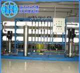 海水淡化水处理设备 苦咸水高盐水处理设备 河水水处理净化设备;