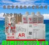 供应ar分析纯硫酸,工业硫酸量大优惠,全国配送;
