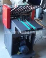 供应 382s折页机ZY380A 吸气式 高速折页机;