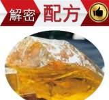 松香助焊剂配方分析 辅助热传导 去除氧化物 松香助焊剂成分检测;