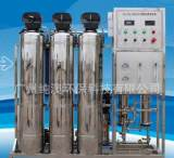 全自动水处理设备 反渗透系列水处理设备 工业RO水处理设备批发;