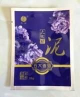 厂家供应 防伪通用软包装 复合彩印软包装;